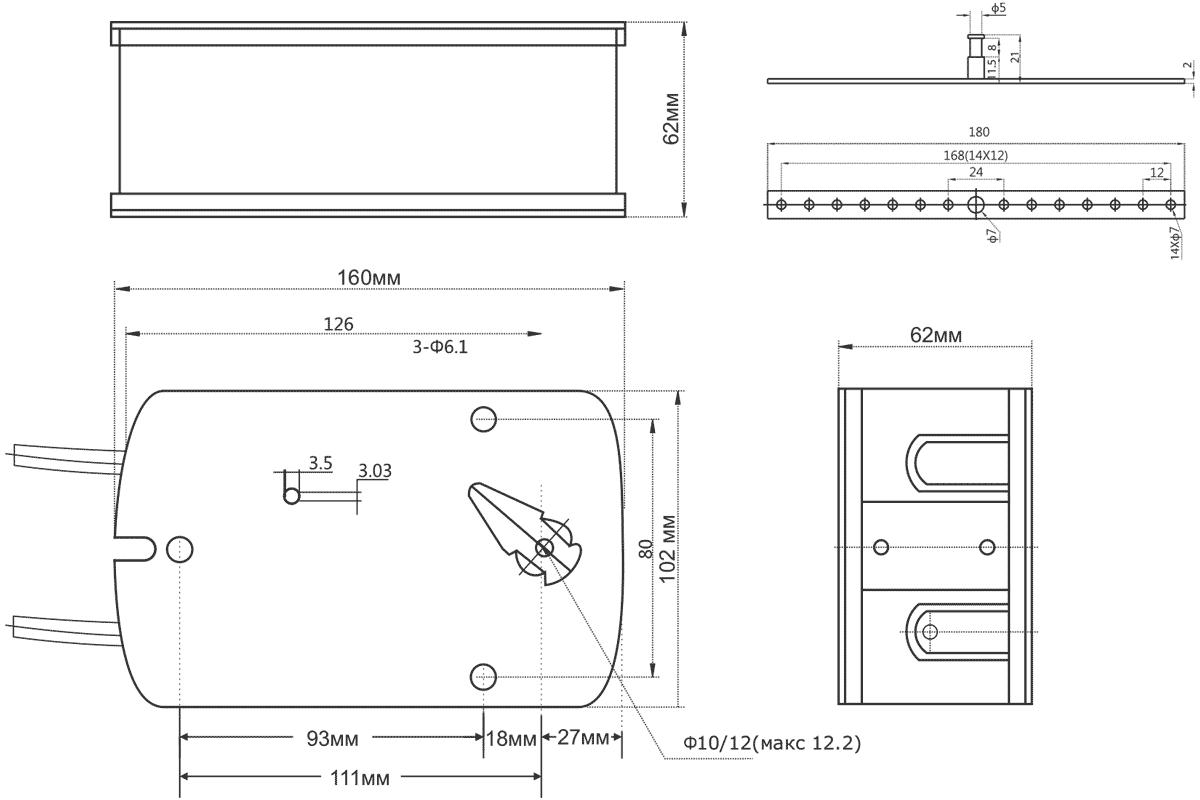 Габаритные размеры электропривода Dastech FR-05N220S 5Нм/230В противопожарного клапана