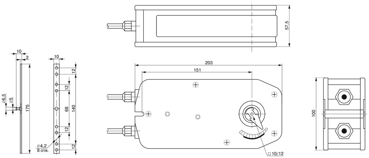 Габаритные размеры электропривода TAFA1-08ST 8Нм/24В противопожарного клапана