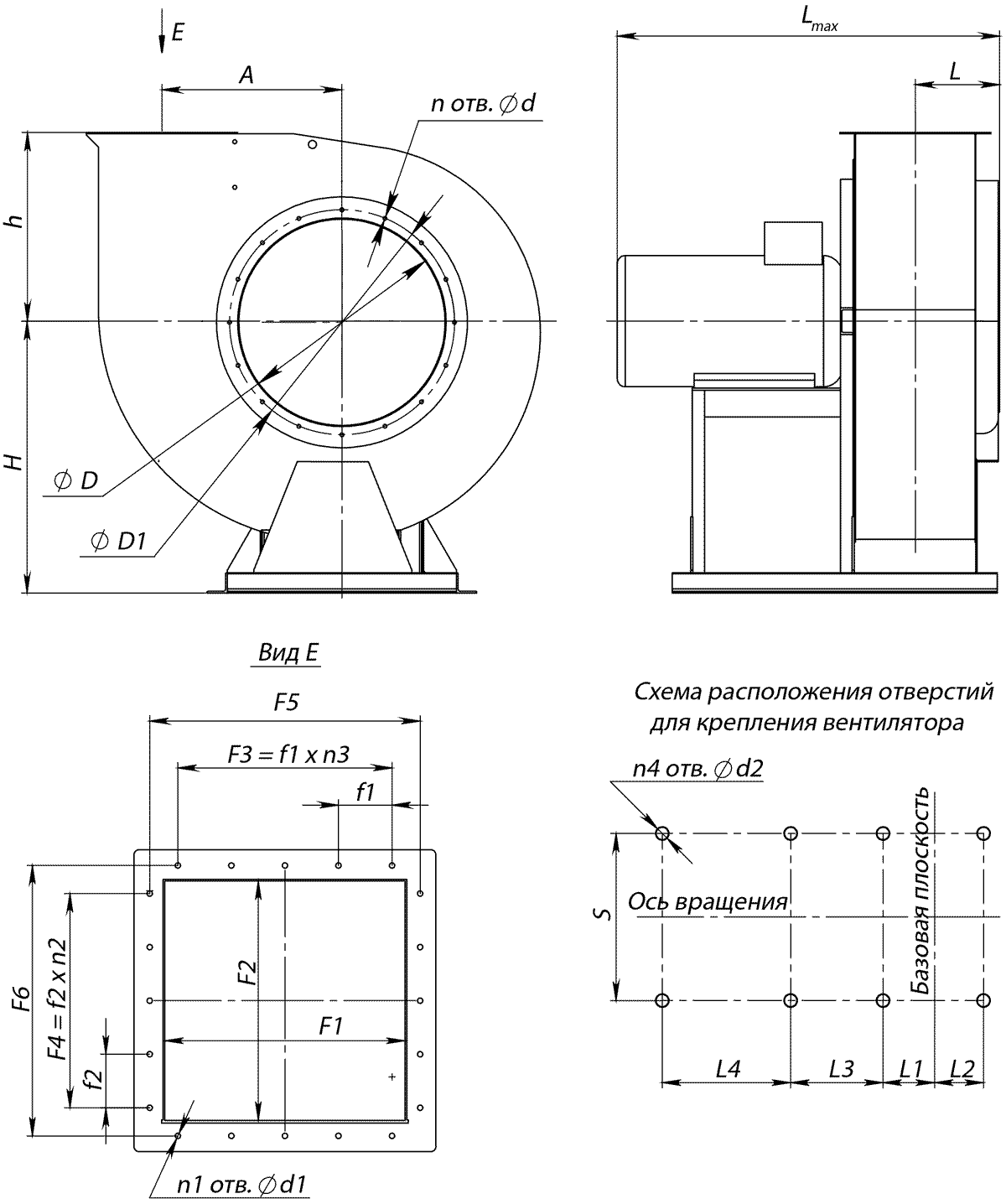 Габаритно-присоединительные размеры вентилятора ВР 80-75-4 исполнение 1