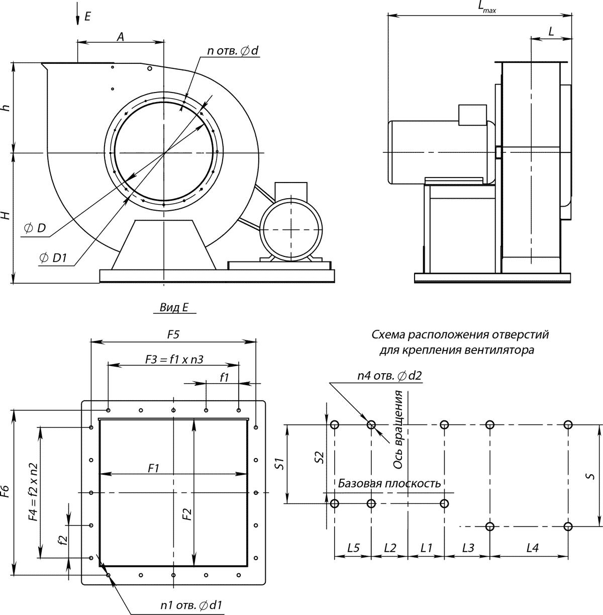 Габаритно-присоединительные размеры вентилятора ВР 80-75-6.3 исполнение 5