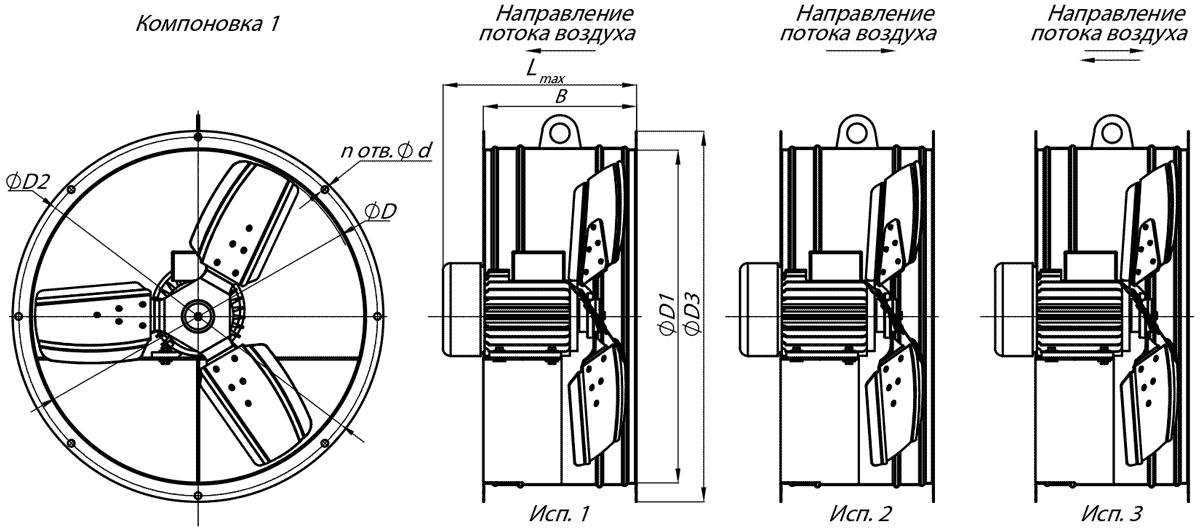 Габаритно-присоединительные размеры вентилятора ВО 06-300 №3.15 компоновка 1