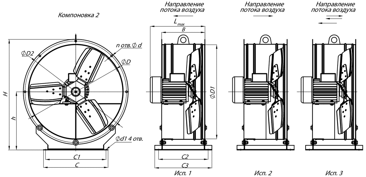Габаритно-присоединительные размеры вентилятора ВО 06-300 №10 компоновка 2