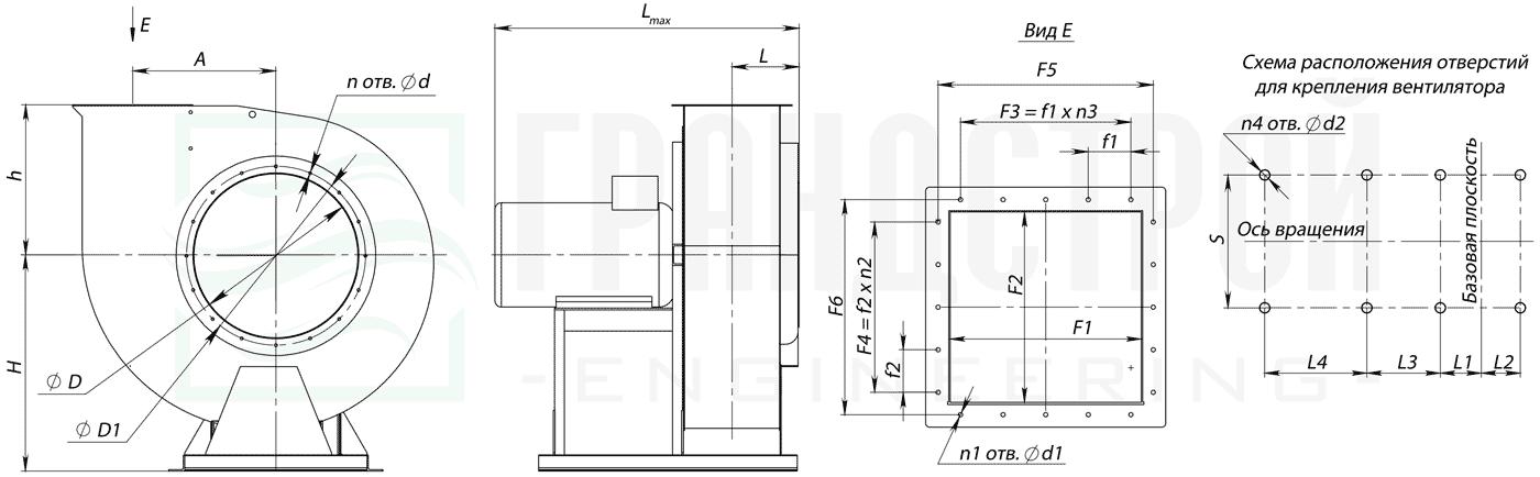Габаритно-присоединительные размеры вентилятора ВР 280-46-4 исполнение 1